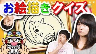 チャンネル登録よろしくおねがいします ! 【http://goo.gl/VK2mMh】 ---...