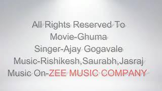Ghuma marathi movie song vanava petala