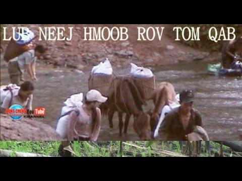 LUB NEEJ HMOOB ROV TOM QAB thumbnail