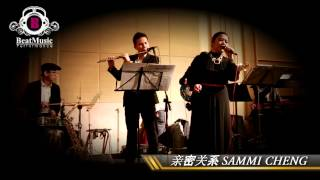 Pop Cantonese & Mandarin songs for wedding - Wing Beat Music