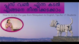 Tips for Plus One Students How to bridge the gap from Malayalam to English Medium