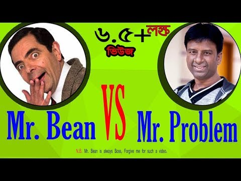 Mr. Bean Copy by Mr. Problem║Awesome Bengali Funny Video 2018