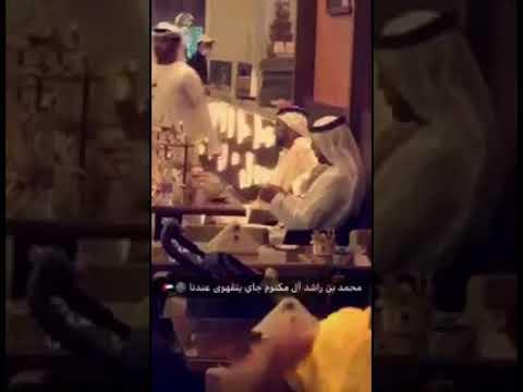 e6986e610 قبل ساعات من بدء القمة العربية... محمد بن راشد يفاجئ السعوديين (فيديو) -  Sputnik Arabic