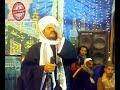 سنترال المدد الشيخ امين الدشناوى حاضر ناظر يا اخواني