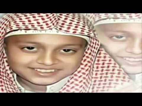 Yousif Kalo Juz Amma   جزء عمّ يوسف كالو على