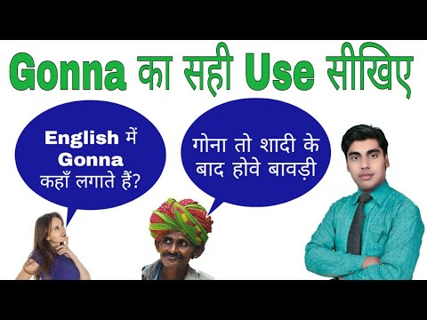 Gonna कह ब लत ह Use Of Gonna In English Hindi Meaning Of Gonna Gonna Full Form Sartaz Sir Youtube