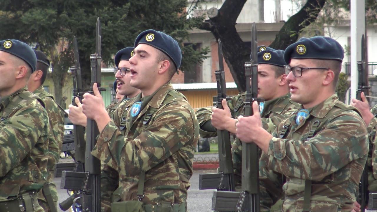 Τρίπολη: Εορτασμός της Ημέρας των Ενόπλων Δυνάμεων