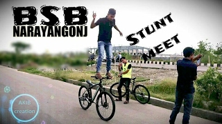BYCYCLE STUNT BOYS-BSB NARAYANGONJ DIVISION'S(STUNT MEET WITH HR HRIDOY AT 300FT ROAD)