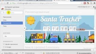 Как скачать музыку с контакта через Google Chrome(Видео урок посвящен для тех, кто любит скачать и слушать музыку ВКонтакте. При помощи небольшое расширение..., 2015-12-14T15:31:14.000Z)