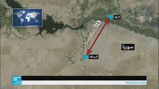 الجيش السوري يحرر مدينة الرصافة