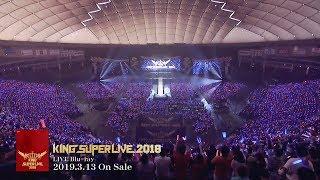 2019年3月13日に発売となるLIVE Blu-ray「KING SUPER LIVE 2018」のダイ...