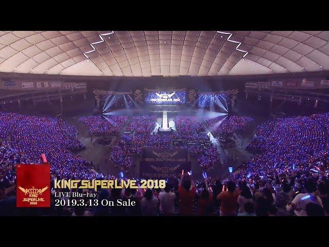 KING SUPER LIVE 2018 LIVE