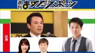 阪神タイガースの和田監督がますだスポーツに生出演!増田さんをはじめ...