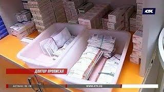 В Казахстане запретят продажу лекарств без рецептов