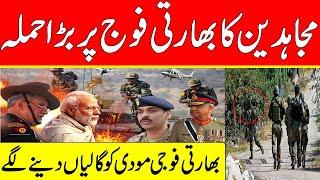 people of pakistan achieved another goal and next step of progress || khoji ki dunya