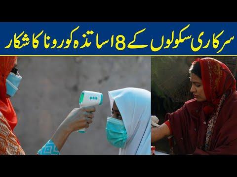 Eight school teachers test positive for coronavirus in Lahore