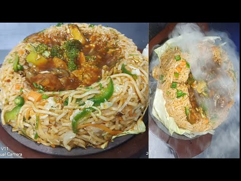 Chinese Sizzler Recipe चाइनीज़ सिज़लर रेसिपी Noodles Manchurian Recipe  Hot Plate Chinese Recipe