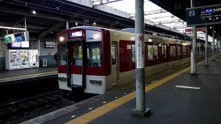 近鉄1254系VC54+1400系FC03編成大阪上本町行き普通 近鉄八尾駅発車