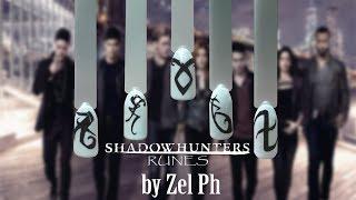Shadowhunters rune nail / Руны сумеречных охотников /  Дизайн ногтей 2017