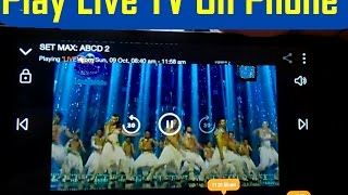Jio TV- Watch Live TV on Your Phone (In HD) screenshot 5