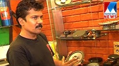 Audio system | Fast Track  | Manorama News