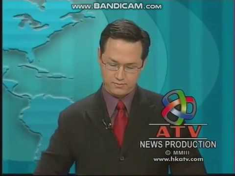 ATV World News Update (2003/12/30)