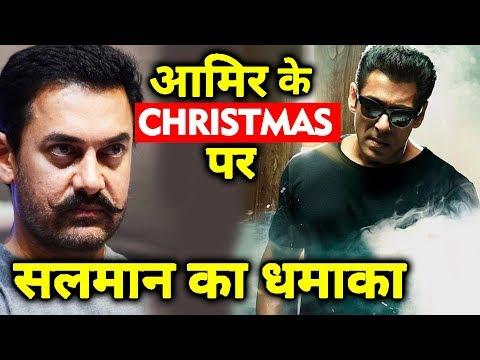 Aamir Khan नहीं बल्कि Salman Khan करेंगे Christmas पर धमाका