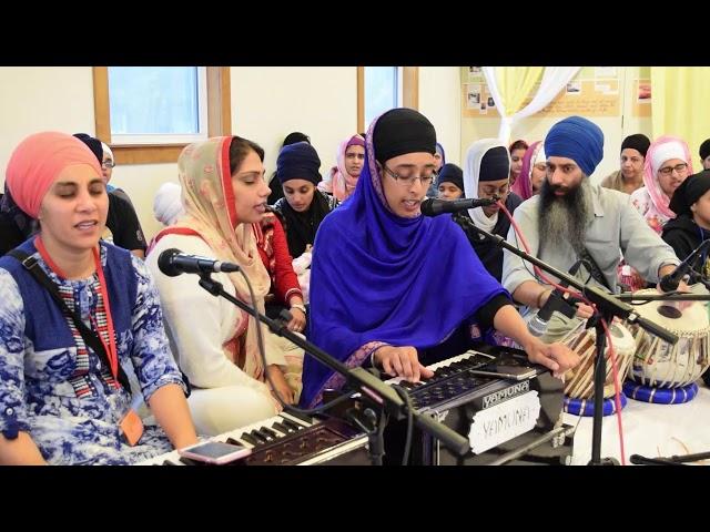 Bibi Gurmohan Kaur (UK) - Sevaa Karath Hoe Nikaami (Theme Shabad)