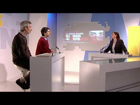 Regards sur le cinéma iranien 2012  Bamchade Pourvali et Patrick Giessberger