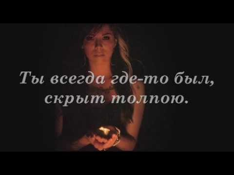 Текст песни (слова) A Thousand Years - Sting