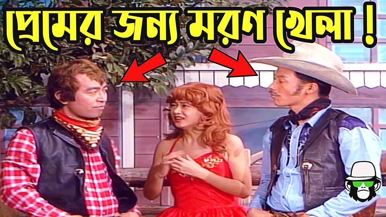 Kaissa Funny Bap & Valobasha | Bangla New Comedy Drama