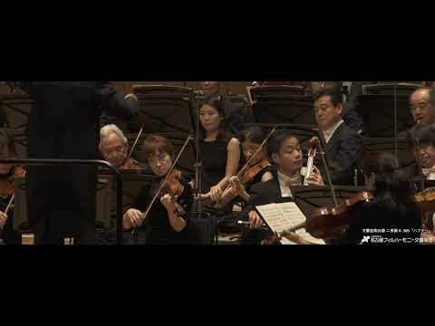 "Mozart: Symphony No.35 ""Haffner"" / K. Koizumi & Nagoya Phil. モーツァルト:交響曲第35番『ハフナー』(小泉和裕/名古屋フィル)"