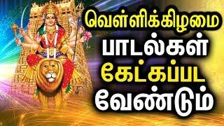 best-amman-songs-in-tamil-powerful-durgayei-tamil-padalgal-powerful-durga-mantra