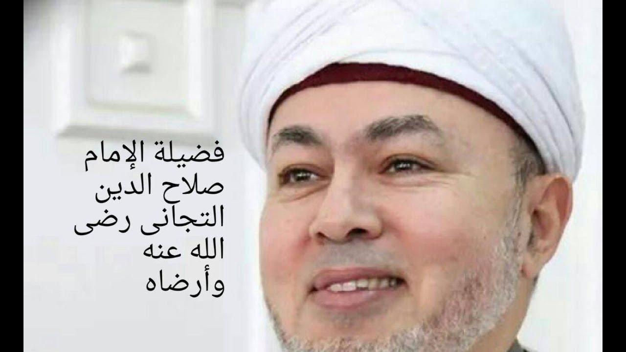 المعرفة بالله - Knowing Allah/Ma`rifah