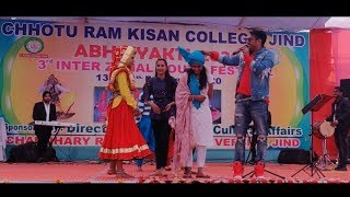 Latest 2020 show Gajender Phogat live in CR kissan Collage,Jind 2020