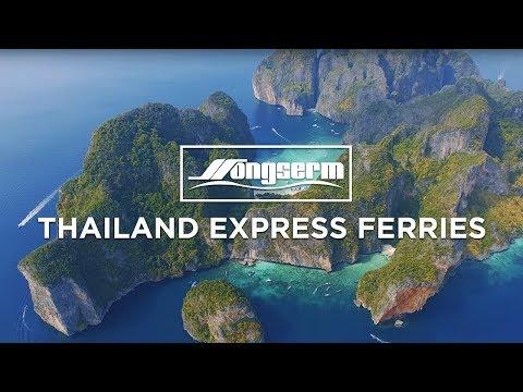 SONGSERM - The Gulf of Thailand