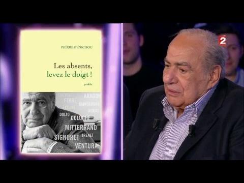 Pierre b nichou on n 39 est pas couch 29 avril 2017 onpc youtube - Pierre niney on n est pas couche ...