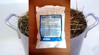 Обработка субстрата для выращивания гриба вешенка.Урок №3