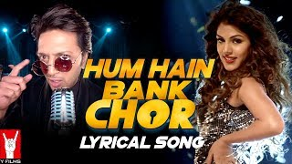 Lyrical: Hum Hain Bank Chor Song with Lyrics | Bank Chor | Riteish Deshmukh | Kailash Kher