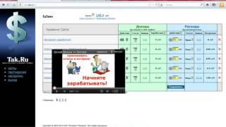 Как заработать на своём сайте с системой контекстной рекламы ТАК ru