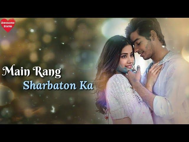 Romantic WhatsApp status video | Atif Aslam | Awesome Status