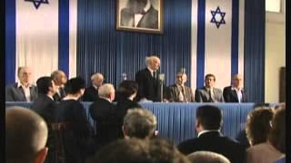 VIERNES 14 DE MAYO DE 1948 FUNDACION DEL ESTADO DE ISRAEL
