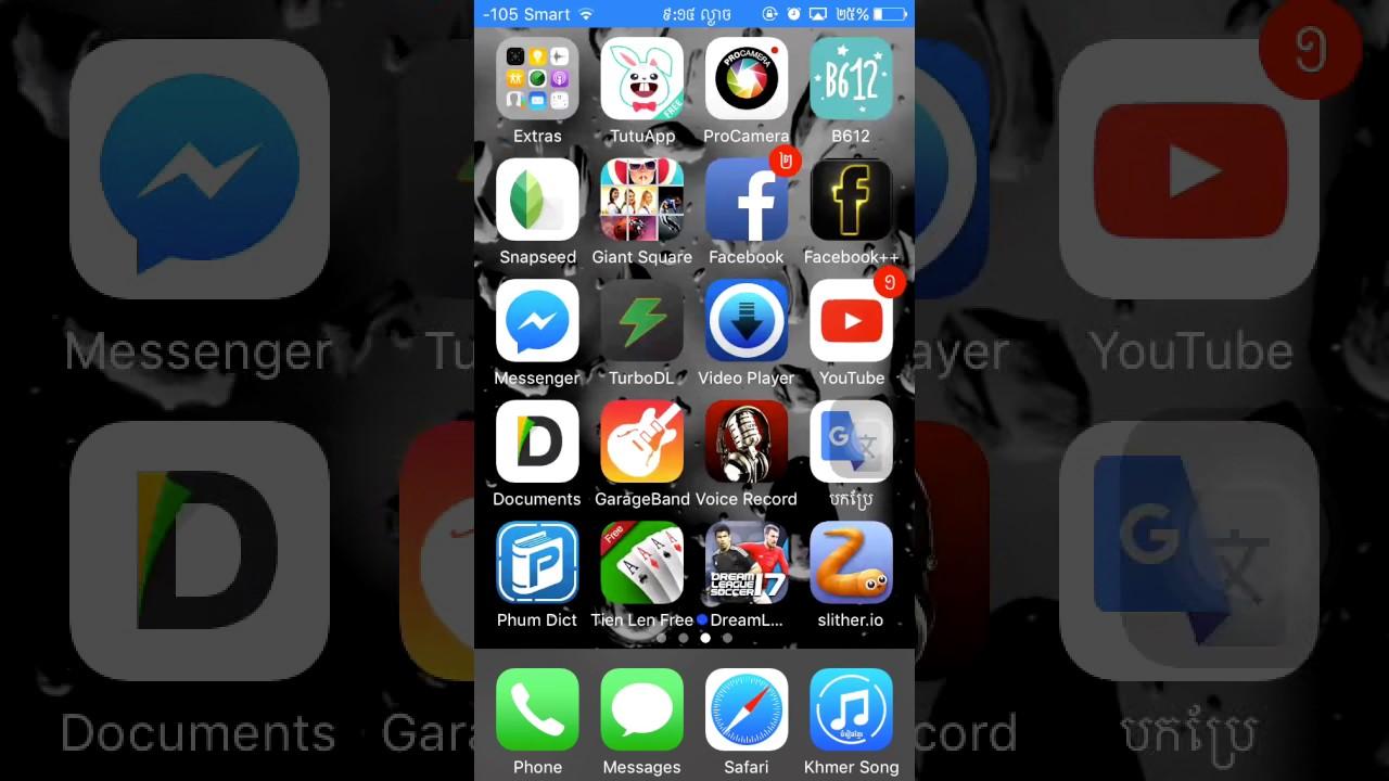 delete ringtone iphone x