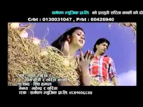 latest lok dohori 2011 yaha bhanda ni kati runu chhara by prbin thapa vocal yam chhetri and sarita karki   YouTube