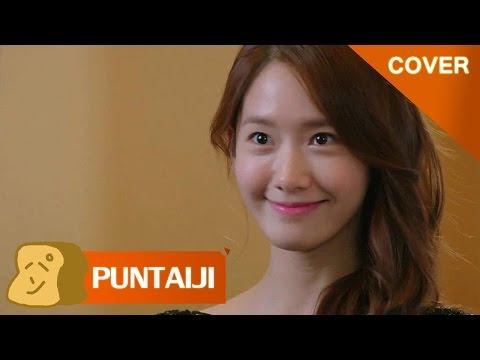 Steps - Taemin [Prime Minister & I (รักวุ่นวายกับคุณชายนายก) OST.] (Thai Cover ver. by Puntaiji)