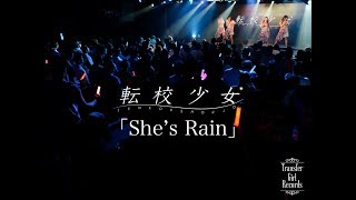 転校少女*1stアルバム「Star Light」 発売日2018年10月16日(火) 初回限...