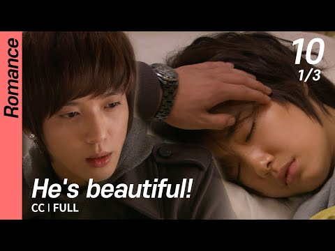[CC/FULL]  He's Beautiful! EP10 (1/3) | 미남이시네요
