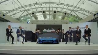 Video Lamborghini Day 2017 in Tokyo celebrates the brand's 50th Anniversary in Japan download MP3, 3GP, MP4, WEBM, AVI, FLV Juli 2018