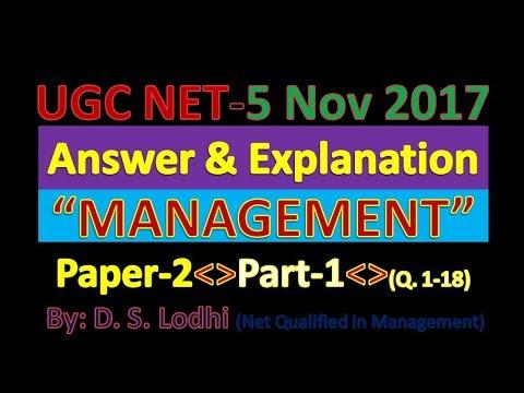UGC NET 5 Nov 2017, Answer Keys & Explanation !! Management Paper 2 !! Part-1 Q1-18
