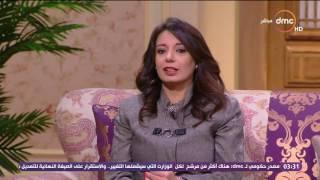 السفيرة عزيزة - د/ رانيا يحيى